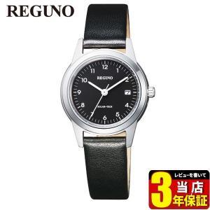 シチズン レグノ ソーラーテック KM4-015-50 CITIZEN REGUNO 国内正規品 腕時計 レディース 女性 ソーラー ブラック シルバー 革ベルト レザー|tokeiten