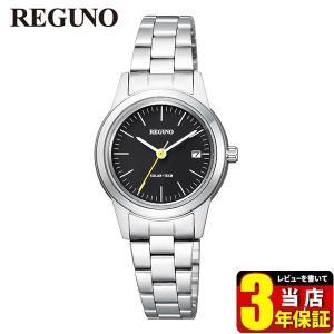 ポイント最大26倍 シチズン レグノ ソーラーテック KM4-015-53 CITIZEN REGUNO 国内正規品 腕時計 レディース 女性 ソーラー メタルバンド ブレスレット|tokeiten