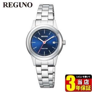 ポイント最大26倍 シチズン レグノ ソーラーテック KM4-015-71 CITIZEN REGUNO 国内正規品 腕時計 レディース 女性 ソーラー メタルバンド ブレスレット|tokeiten