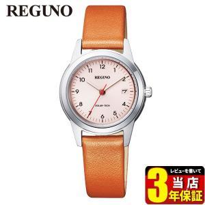 シチズン レグノ ソーラーテック KM4-015-90 CITIZEN REGUNO 国内正規品 腕時計 レディース 女性 ソーラー 茶 ブラウン ピンク 革ベルト レザー|tokeiten