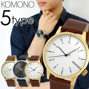 バンド訳あり KOMONO コモノ WINSTON REGAL ウィンストンリーガル メンズ 腕時計 海外モデル 黒 ブラック 茶 ブラウン 金 ゴールド 銀 シルバー 革ベルト レザー|tokeiten