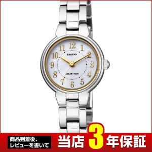 ポイント最大27倍 CITIZEN シチズン REGUNO レグノ レディース 腕時計 時計 ソーラー KP1-012-91 ソーラーテック シルバー 国内正規品 ステンレス tokeiten