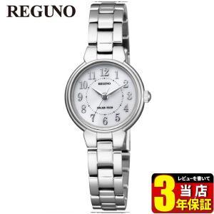 ポイント最大26倍 CITIZEN シチズン REGUNO レグノ レディース 腕時計 時計 ソーラー KP1-012-93 ソーラーテック シルバー 国内正規品 ステンレス|tokeiten