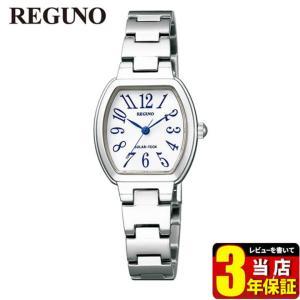 ポイント最大26倍 CITIZEN シチズン REGUNO レグノ レディース 腕時計 時計 ソーラー KP1-110-91 ソーラーテック シルバー 国内正規品 ステンレス|tokeiten