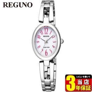 ポイント最大26倍 シチズン レグノ ソーラーテック KP1-616-11 CITIZEN REGUNO 国内正規品 腕時計 レディース ソーラー 白 ホワイト 赤 レッド メタルバンド|tokeiten