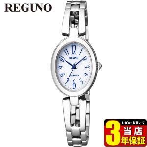 22日から最大42倍 シチズン レグノ ソーラーテック KP1-616-13 CITIZEN REGUNO 国内正規品 腕時計 レディース ソーラー 白 ホワイト 青 ブルー メタルバンド|tokeiten