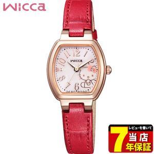 ポイント最大35倍 シチズン ウィッカ 腕時計 レディース ソーラー かわいい CITIZEN wicca KP2-060-90 国内正規品 HelloKitty ハローキティ (c)76, 16 SANRIO|tokeiten