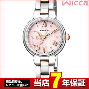 ポイント最大35倍 シチズン ウィッカ 腕時計 レディース ソーラー かわいい CITIZEN wicca KP2-132-91 国内正規品 HelloKitty ハローキティ (c)76, 16 SANRIO|tokeiten