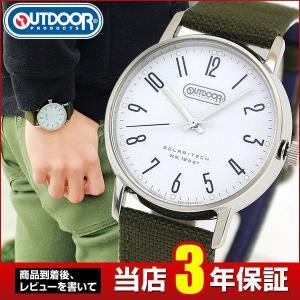 ポイント最大36倍 レビュー3年保証 CITIZEN シチズン OUTDOOR PRODUCTS アウトドア ソーラー KP2-311-12 国内正規品 メンズ 腕時計 カーキ ホワイト ナイロン tokeiten
