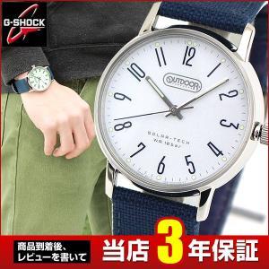 歩数計付 ポイント最大36倍 レビュー3年保証 CITIZEN シチズン OUTDOOR PRODUCTS アウトドア ソーラー KP2-311-14 国内正規品 メンズ 腕時計 ナイロン tokeiten