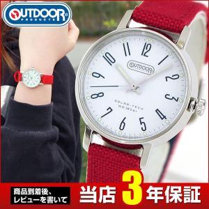 ポイント最大36倍 CITIZEN シチズン OUTDOOR PRODUCTS アウトドア ソーラー KP2-418-16 国内正規品 レディース 腕時計 ホワイト レッド ナイロン tokeiten
