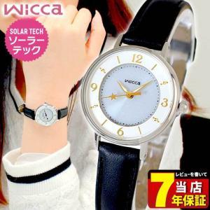 シチズン ウィッカ ソーラー 腕時計 レディース 革ベルト ...