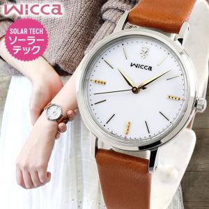 送料無料 シチズン ウィッカ ソーラー 腕時計 レディース 革ベルト レザー シンプル CITIZEN wicca KP5-115-10 国内正規品 レビュー7年保証 tokeiten