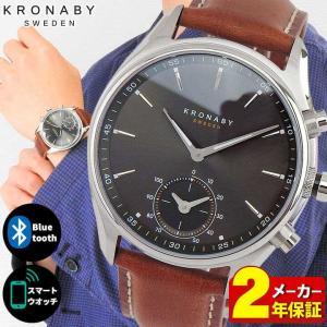 KRONABY クロナビー スマートウォッチ コネクトウォッチ iphone 対応 LINE対応 A1000-1905 SEKEL セイケル メンズ 腕時計 正規品 レザー|tokeiten