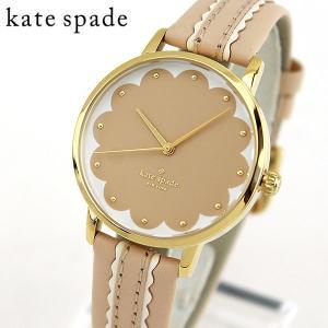 KateSpade ケイトスペード KSW1002 海外モデル METRO メトロ アナログ レディース 腕時計 ウォッチ 金 ゴールド ベージュ 革バンド レザー|tokeiten