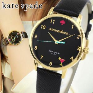 KateSpade ケイトスペード KSW1039 NEW YORK ニューヨーク 海外モデル レディース ウォッチ 黒 ブラック 金 ゴールド|tokeiten