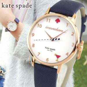 KateSpade ケイトスペード KSW1040 海外モデル アナログ レディース 腕時計 ウォッチ 白 ホワイト 青 ネイビー 革バンド レザー|tokeiten