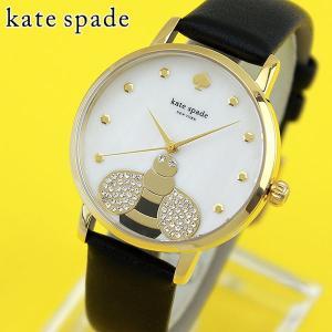 KateSpade ケイトスペード KSW1082 海外モデル METRO メトロ アナログ レディース 腕時計 ウォッチ ブラック ホワイト ゴールド 革バンド レザー|tokeiten