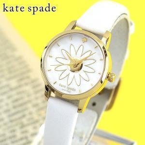 KateSpade ケイトスペード KSW1086 metro メトロ 海外モデル アナログ レディース 腕時計 白 ホワイト 金 ゴールド 革バンド レザー|tokeiten