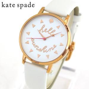 ケイトスペード 時計 メトロ KSW1089 KateSpade アナログ レディース 腕時計 海外モデル 白 ホワイト ピンクゴールド 革ベルト レザー|tokeiten