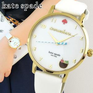 限定セール KateSpade ケイトスペード Metro メトロ アナログ レディース 腕時計 白 ホワイト 金 ゴールド 革バンド レザー カジュアル KSW1105 海外モデル|tokeiten