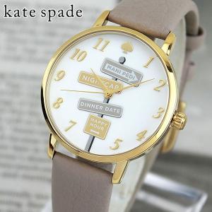 ポイント10倍 KateSpade ケイトスペード KSW1126 海外モデル アナログ レディース 腕時計 ウォッチ 白 ホワイト ライトグレー 革バンド レザー|tokeiten