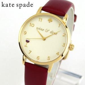 KateSpade ケイトスペード KSW1188 海外モデル アナログ レディース 腕時計 ウォッチ 赤 レッド 金 ゴールド 革バンド レザー|tokeiten