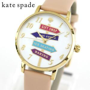 KateSpade ケイトスペード KSW1215 海外モデル METRO メトロ アナログ レディース 腕時計 ウォッチ 白 ホワイト ピンク 革バンド レザー カジュアル|tokeiten