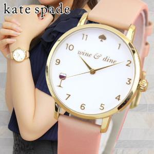 KateSpade ケイトスペード KSW1245 海外モデル metro メトロ アナログ レディース 腕時計 ウォッチ 白 ホワイト 革バンド レザー|tokeiten