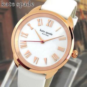 KateSpade ケイトスペード CROSSTOWN クロスタウン レディース 腕時計 白 ホワイト 革バンド レザー カジュアル アナログ KSW1283 海外モデル|tokeiten