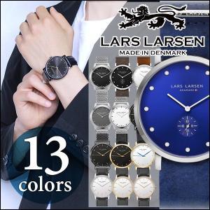 LARS LARSEN ラースラーセン クオーツ  海外モデル アナログ メンズ 腕時計 ウォッチ ブラウン ゴールド ブラック ブルー ホワイト レザー メタル|tokeiten