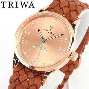 TRIWA トリワ LANSEN ランセン LAST101-MB010214 メンズ レディース ユニセックス 腕時計|tokeiten