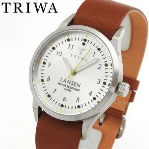 レビュー送料無料 TRIWA トリワ メンズ レディース 腕時計 男女兼用 ユニセックス LANSEN ランセン 茶 ブラウン 銀 シルバー LAST102-MO012612|tokeiten