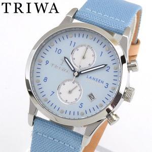 TRIWA トリワ メンズ レディース 腕時計 男女兼用 ユニセックス LANSEN ランセン 青 ブルー ライトブラウン LCST110-CL060812|tokeiten