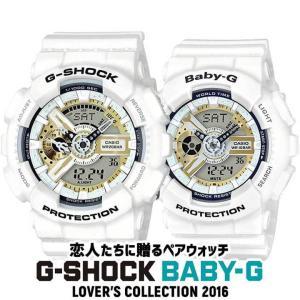 プレミアG-SHOCK Gショック Baby-G...の商品画像