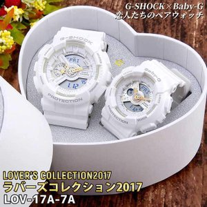 BOX訳あり ラバーズコレクション 2017 G-SHOCK Baby-G ペアウォッチ メンズ レディース 腕時計 限定モデル 白 ホワイト LOV-17A-7A 海外モデル|tokeiten