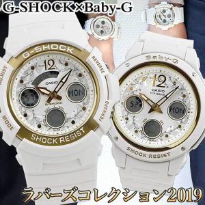 ポイント最大6倍 ラバーズコレクション ラバコレ 2019 CASIO カシオ G-SHOCK Gショック ベビーG Baby-G LOV-19A-7A  メンズ 腕時計 海外モデル|腕時計 メンズ アクセの加藤時計店