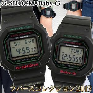 ポイント最大6倍 カシオ CASIO G-SHOCK Gショック Baby-G ベビーG ラバーズコレクション ラバコレ 2019 LOV-19B-1 腕時計 メンズ 海外モデル|腕時計 メンズ アクセの加藤時計店