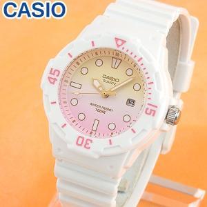 CASIO チープカシオ チプカシ LRW-200H-4E2 ホワイト ピンク グラデーション レディース 腕時計 カジュアル 海外モデル スモールサイズ|tokeiten