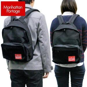 Manhattan Portage マンハッタンポーテージ Big Apple メンズ レディース 男女兼用 デイバッグ バックパック かばん カバン MP1210|tokeiten