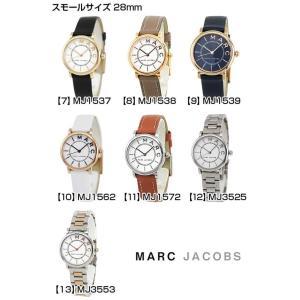 MARC JACOBS マーク ジェイコブス ROXY ロキシー レディース 腕時計 白 ホワイト 青 ネイビー MJ1532 MJ1534 MJ1561 MJ1537 MJ1562 MJ1539|tokeiten|03