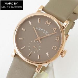 ポイント10倍 MARC BY MARC JACOBS マークバイマーク ジェイコブス アナログ レディース 腕時計 時計 Baker ベイカー グレー MBM1266 ギフト|tokeiten