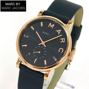 MARC BY MARC JACOBS マークバイマーク ジェイコブス レディース 腕時計 時計ウォッチ Baker ベイカー ネイビー 濃紺 mbm1329|tokeiten