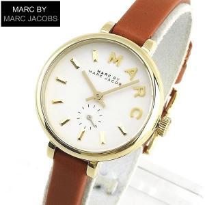 MARC BY MARC JACOBS マークバイマーク ジェイコブス MBM1351 海外モデル レディース 女性用 腕時計 茶 ブラウン 白 ホワイト 革バンド レザー tokeiten