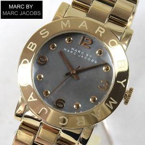 先着8%OFFクーポン エイミー MARC BY MARC JACOBS マークバイマークジェイコブス レディース 腕時計 時計 MBM3273 tokeiten