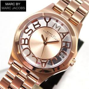 マークバイマークジェイコブス MARC BY MARC JACOBS レディース 腕時計 時計 MBM3293 ローズゴールド|tokeiten