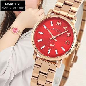 MARC BY MARC JACOBS マークバイマーク ジェイコブス MBM3347 海外モデル レディース 腕時計 レッド ピンクゴールド メタル バンド ベイカー|tokeiten