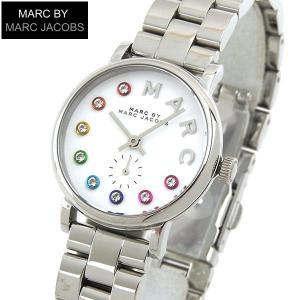MARC BY MARC JACOBS マークバイマーク ジェイコブス MBM3423 海外モデル Baker ベイカー Glitz グリッツ レディース 腕時計 銀 シルバー 白 ホワイト|tokeiten