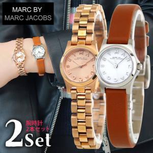 MARC BY MARC JACOBS マークバイマーク ジェイコブス MBM9060 レディース 腕時計 ペア 海外モデル ブラウン ピンクゴールド 革ベルト レザー メタル tokeiten