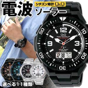 最大P26倍 シチズン 腕時計 メンズ レディース 電波 電波時計 電波ソーラー Q&Q CITIZEN ソーラー デジタル 防水 MD06-305 MD02-204|tokeiten